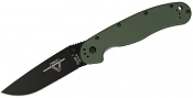 Ontario RAT M1 Plain Edge